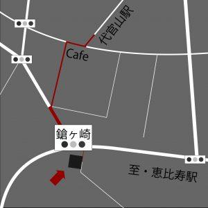 〒150-0022 東京都渋谷区恵比寿南3-7-3 ミュール代官山B1F